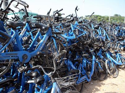 Firma Bluegogo ogłosiła koniec działalności w listopadzie 2017 roku. Od tamtej pory rowery firmy składowane są na parkingach i pustych placach Chin