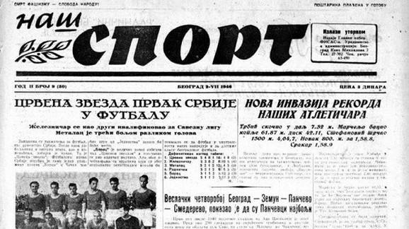 FK Crvena zvezda 1946.