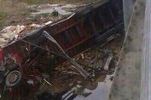 TEŠKA NESREĆA U PERUU Sudarili se automobil i autobus, najmanje 21 žrtva