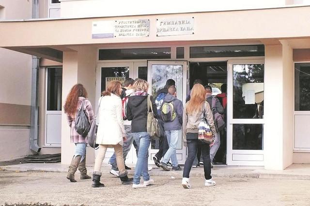 Ugostiteljsko-turistička škola Vrnjačka Banja