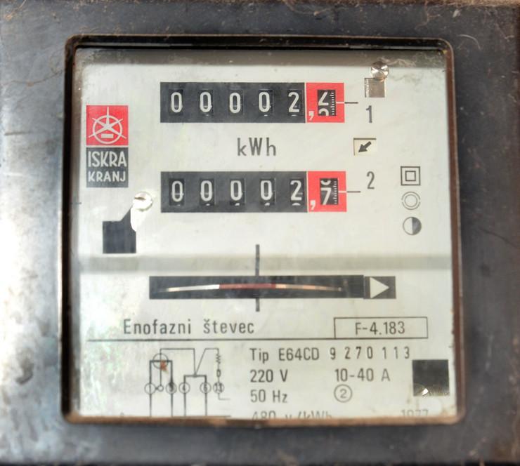 račun za struju01_RAS_foto Kostadin Kamenov
