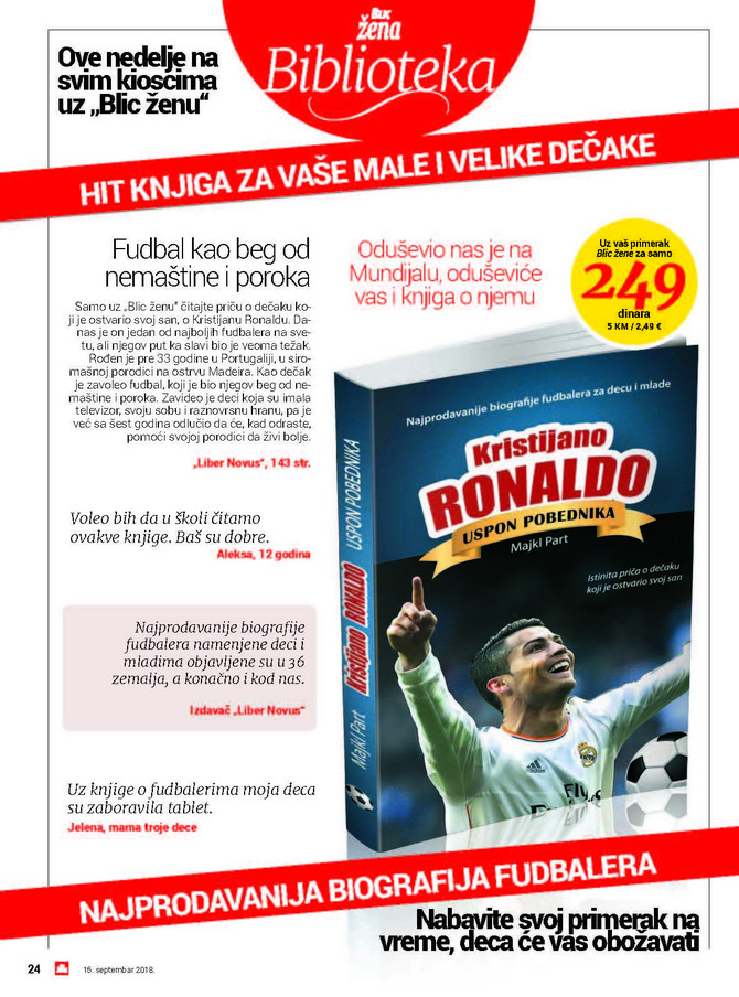 """Kristijano Ronaldo, uspon pobednika"""