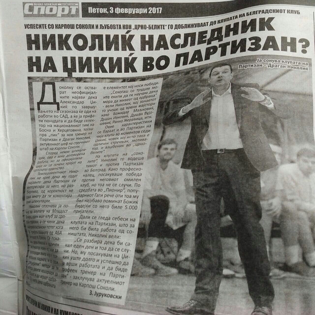 Makedonski mediji: Nikolić nasleđuje Džikića na klupi Partizana