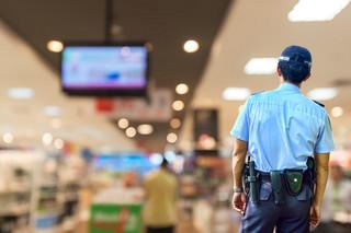 Ochroniarze w jednej firmie nie mogą otrzymywać zróżnicowanych pensji