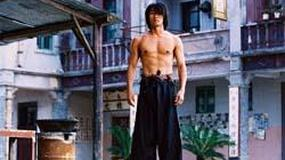 """Kung Fu Szał 2"" w lipcu?"