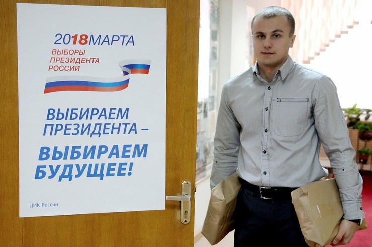 rusija izbori