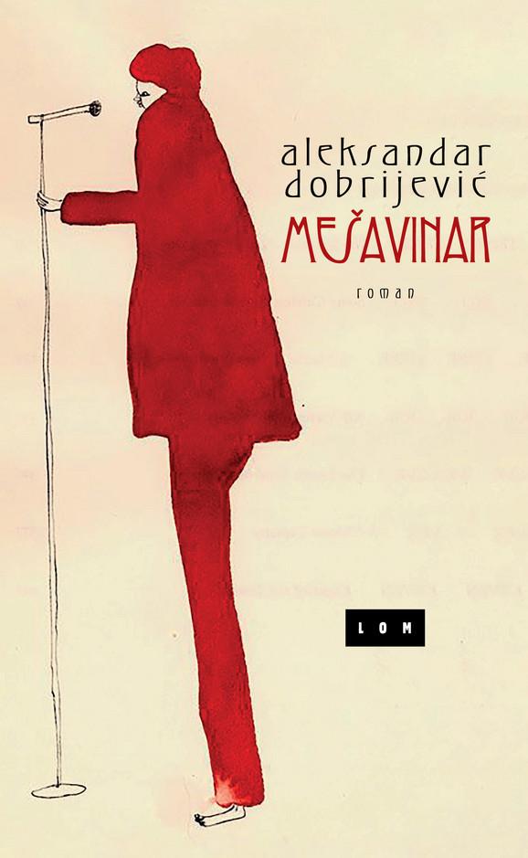 Aleksandar Dobrijević,