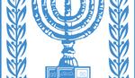 SUKOBI U JERUSALIMU Trojica Palestinaca poginula u obračunu sa izraelskom vojskom