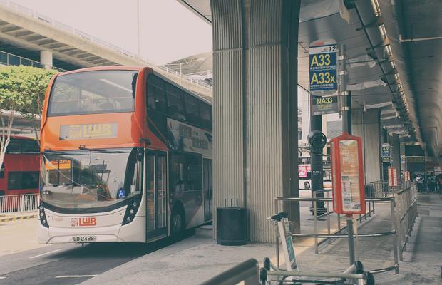 Hong Kong, terminal autobusowy na lotnisku
