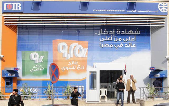 Egypt's Commercial International Bank (mubasher.info)