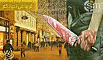 """""""KRVAVI BOŽIĆ ŠIROM EVROPE"""" Džihadisti objavili JEZIVE POSTERE: Uskoro, za vreme vaših praznika, donosimo SMRT! (FOTO)"""