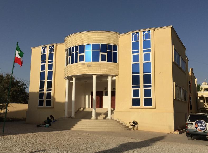 Somaliland Parliament Building