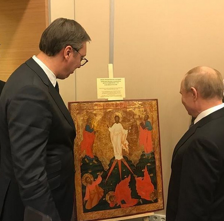Aleksandar Vučić, Vladimir Putin, Soči, Pokloni