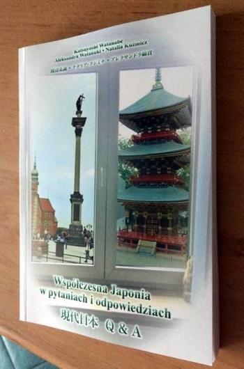 """Katsuyoshi Watanabe, """"Współczesna Japonia w pytaniach i odpowiedziach"""""""