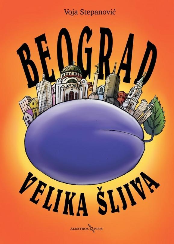 Voja Stepanović,