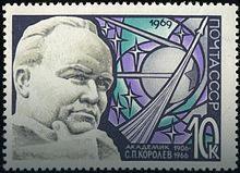 Sergej Koroljov na sovjetskoj poštanskoj marki 1969.