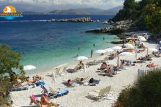 Bataria Plaža Krf Kontiki