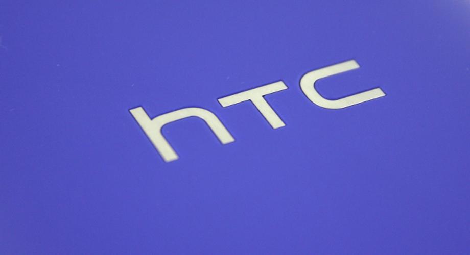 HTC One E9+: Smartphone mit QHD-Display & Metallrahmen