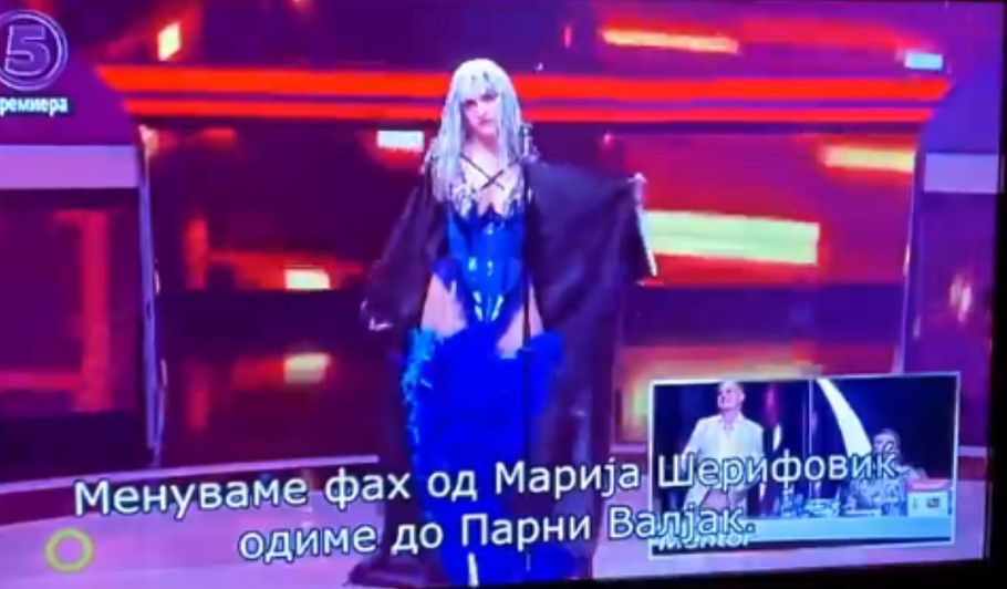 Marija Gruevska