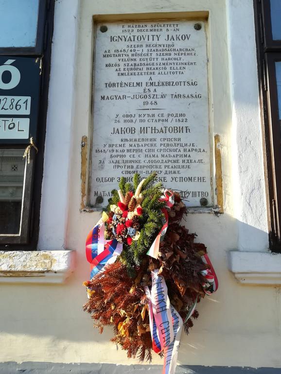 Kuća Jakova Ignjatovića