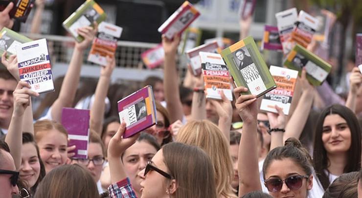 NOVIPAZAR01 knjige za sve maturante foto zvaniccni sajt   grada