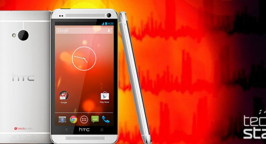 "Offiziell: Google kündigt HTC One mit ""Nexus-Erlebnis"" an"