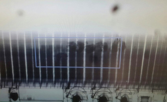 Snimak sa skenera