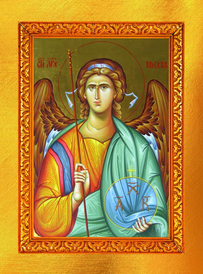 U svakom broju poklon, ikona Svetog arhangela Mihaila