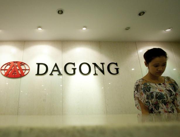 Chińska agencja ratingowa Dagong