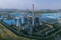 INVESTICIJA OD MILIJARDU DOLARA Kineska kompanija gradi fabriku guma u Zrenjaninu