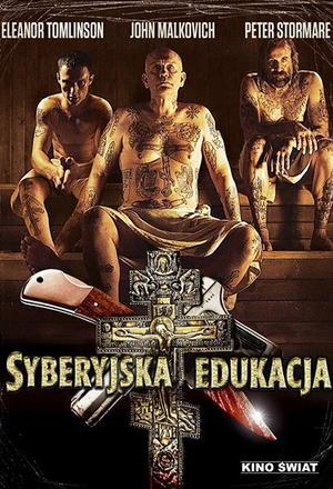 Syberyjska edukacja