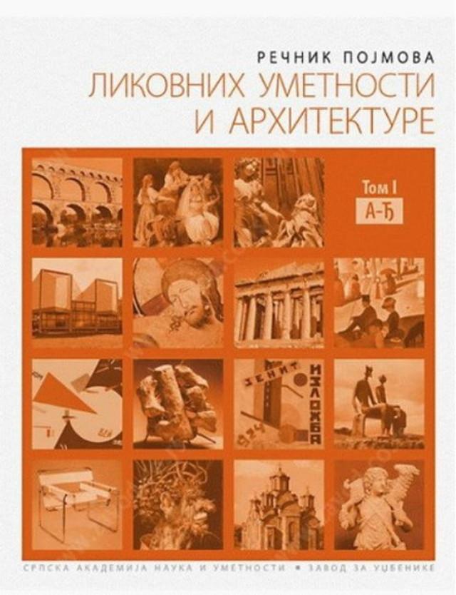 Naslovna dela za koje je Zavod za udžbenik nagrađen na sajmu knjiga u Herceg Novom