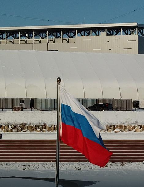 Zastava Rusije u Pjongčangu