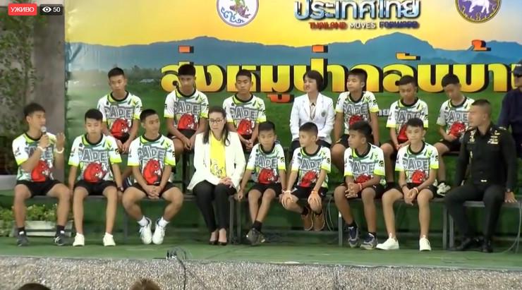 dečaci tajland