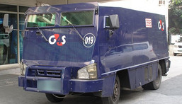 An armoured bullion van