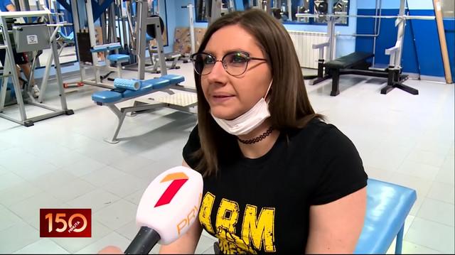 Biljana Erić