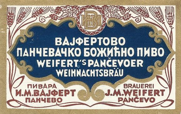 Etiketa za flašu Vajfertovog pančevačkog božićnog piva