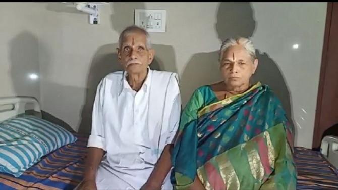 Eramati Mangajama i Radža Rao