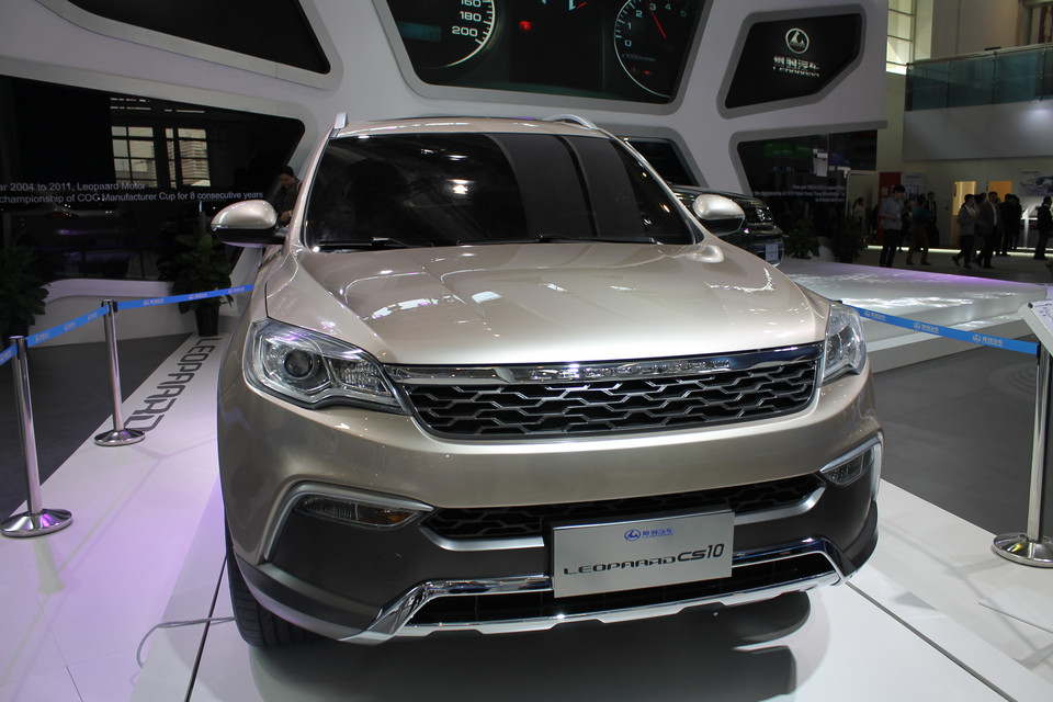 Changfeng CS10
