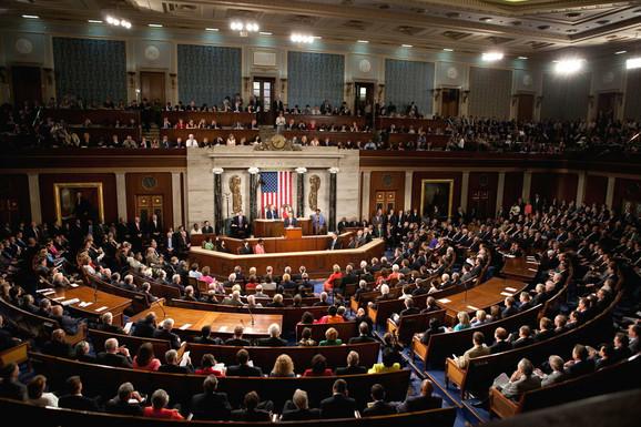 Sednica Kongresa