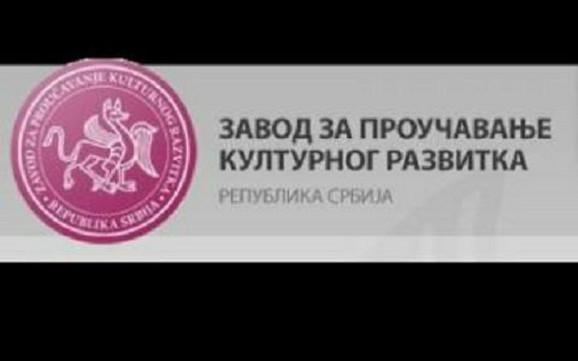 Logo Zavoda za proučavanje kulturnog razvitka