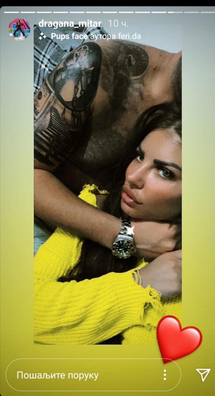 Dragana sa dečkom