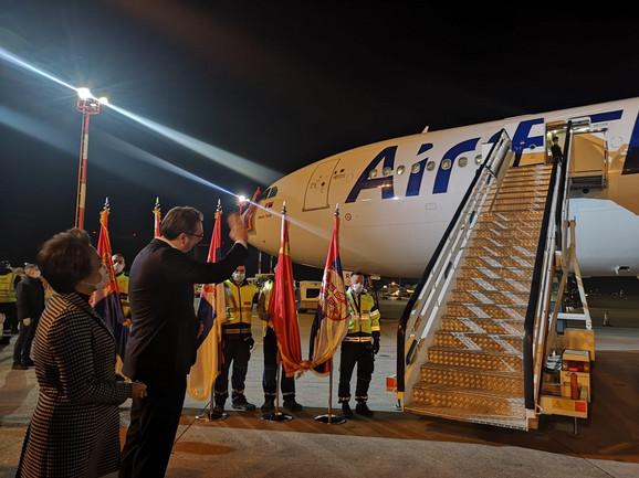 Aerodrom kineska pomoć