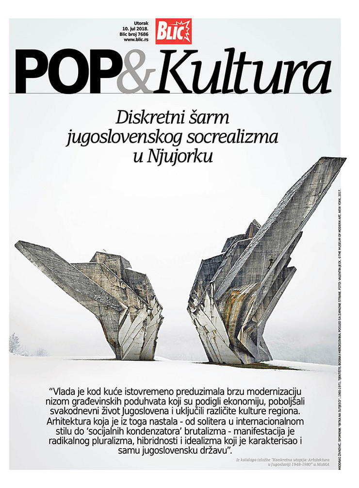 POP Kultura cover Tjentiste