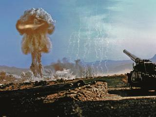 NUCLEAR TEST USA-GRABLE