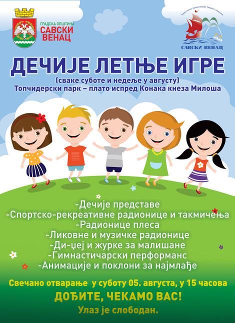 """""""Dečje letnje igre"""" ponovo u Topčiderskom parku"""