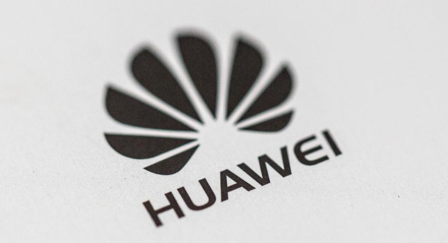 Huawei Mate S geleakt: 5,7-Zoll-Flaggschiff zur IFA?