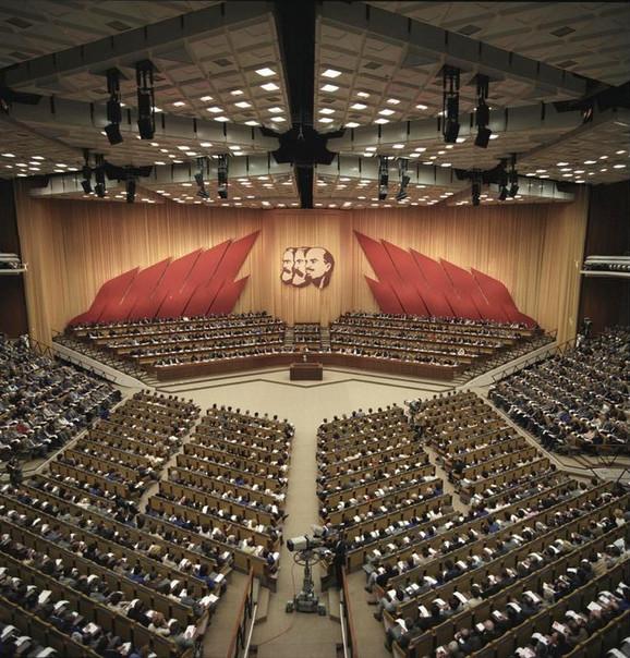 11. kongres Komunističke partije Istočne Nemačke 1986 u Palati Republika