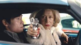 """Helen Mirren nie usiądzie za kółkiem w """"Szybkich i wściekłych 8"""""""