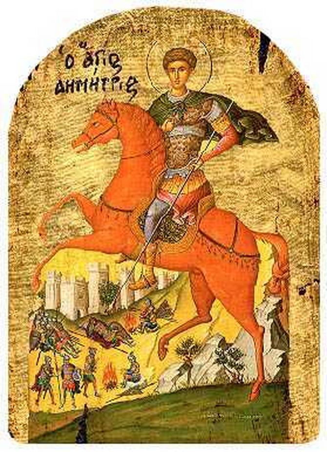 Mitrovdan je jedan od većih praznika u Srbiji